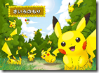Pokemon_HG_SS_Yellow_Forest_by_animatedrose