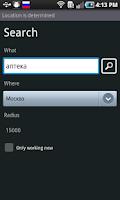Screenshot of Gorspravka widget