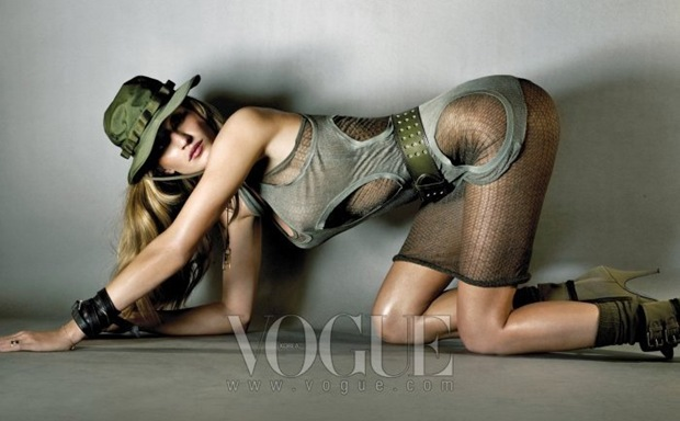 Gisele Bündchen Vogue Korea May 2010