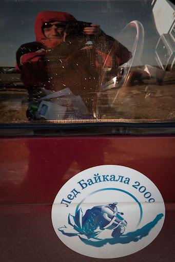 Лед Байкала 2009