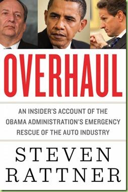 Overhaul-cover