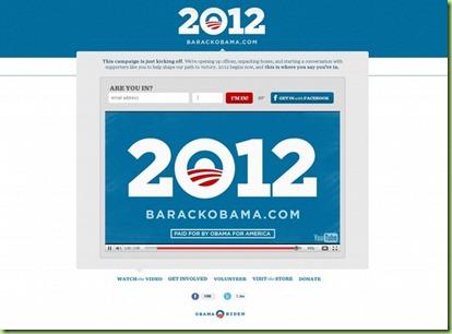 2012already
