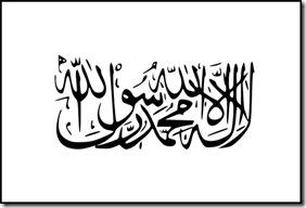 800px-Flag_of_Taliban_(bordered)_svg