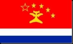 flag_RPSHO_new