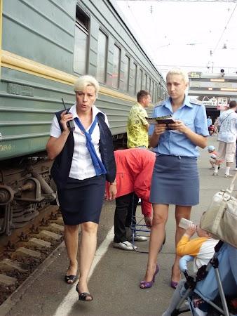 Obiective turistice Rusia: provodnitsa