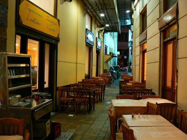 Obiective turistice Grecia: Plaka, Atena