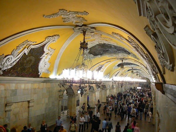 Obiective turistice Rusia: metro Kievskaya. Moscova