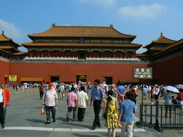 Obiective turistice China: Palatul Interzis, Beijing