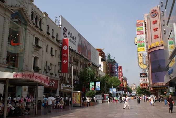 Atractii turistice China: Nanjing Lu, Shanghai
