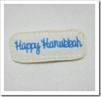 hanukkah clip