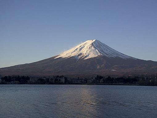 Fuji (Volcano), Japan