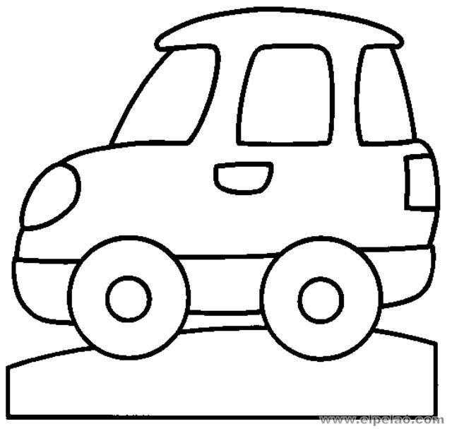 Pintar vehiculos sobre ruedas coches camiones - Empapelar coche para pintar ...