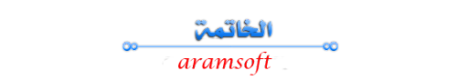 Remove Fake Antivirus 1.99 الحماية end.png