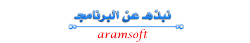 برنامج Wise Registry Cleaner لصيانة nabtha.png