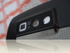Nokia E71 camera