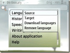 Dictionary running on E71