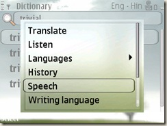 Adjust the speech settings for the dictionary