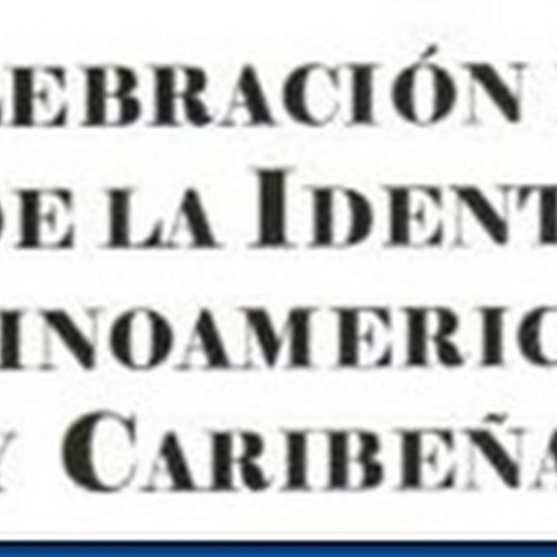 Día de la Identidad Latinoamericana y Caribeña (en Cuba)