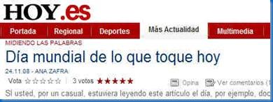 lo_que_toque