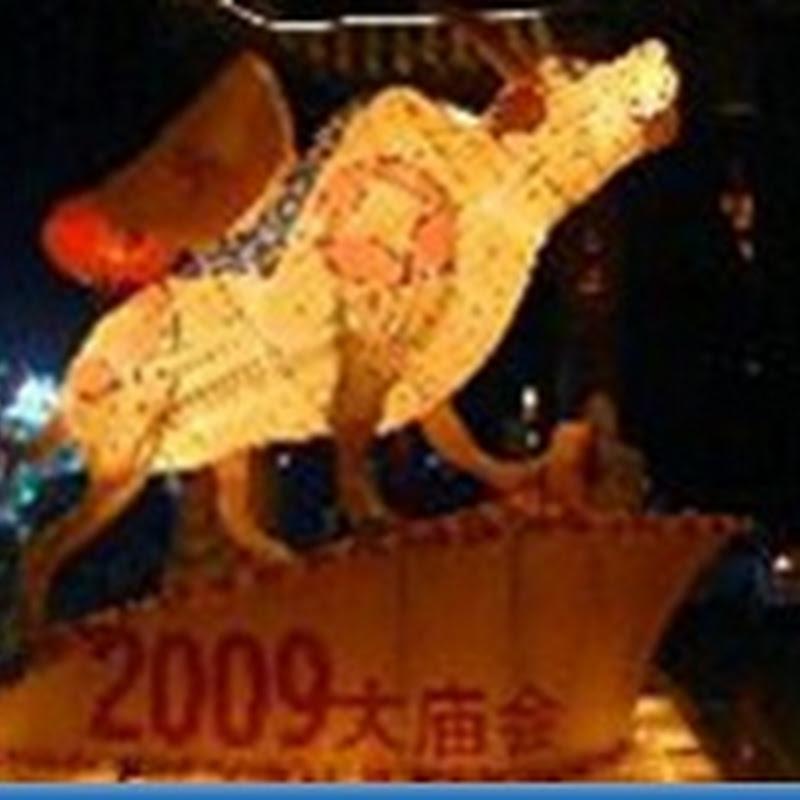 Feliz Año Nuevo (chino)