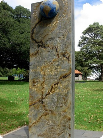 monumento lengua materna