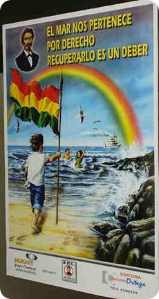 mar pertenece bolivia