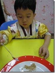 Chuseok iSponge_17 [1600x1200]