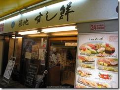Tsukiji Fish Market_25 [1600x1200]