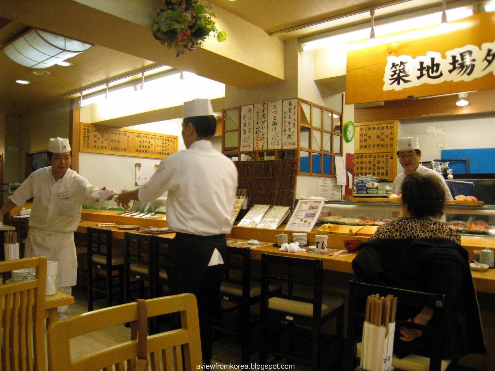 [Tsukiji Fish Market_18 [1600x1200][2].jpg]
