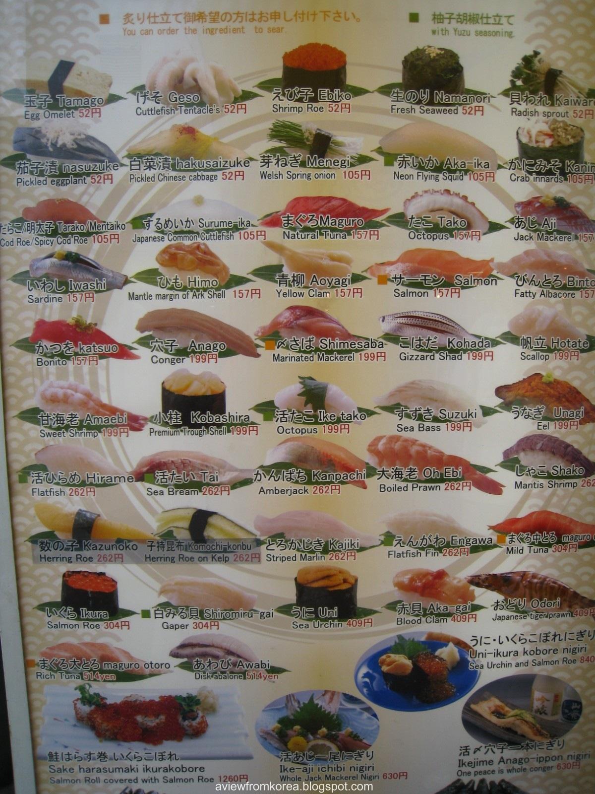 [Tsukiji Fish Market_26 [1600x1200][2].jpg]
