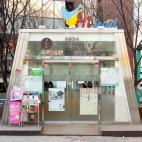 [Hongdae Tourism[7].jpg]