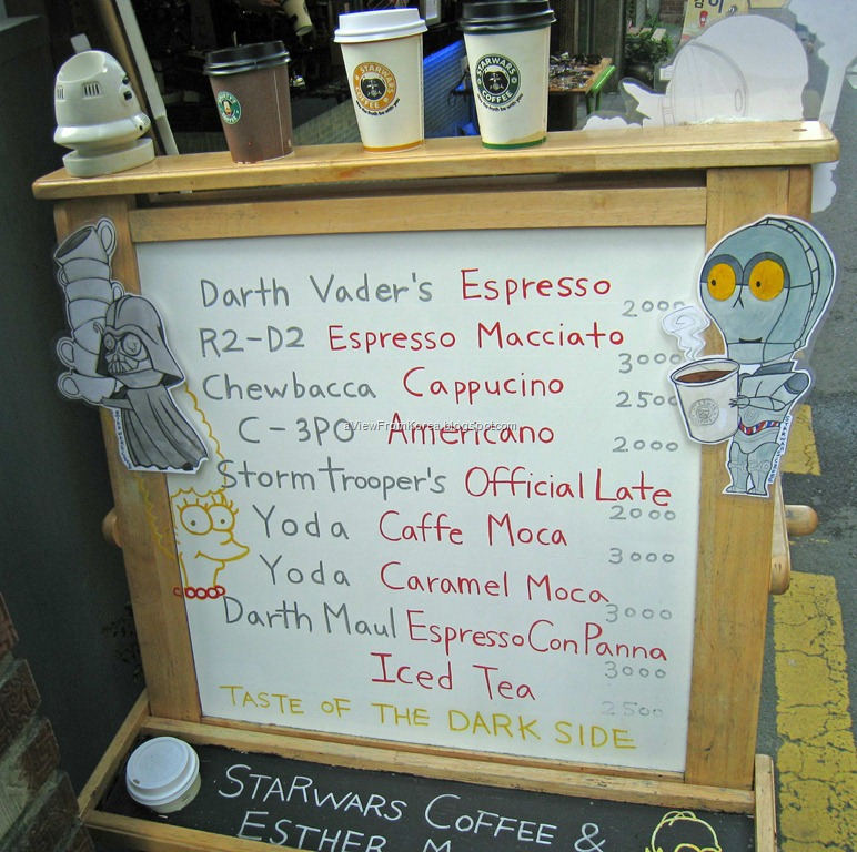 [Star-Wars-Coffee-01[21].jpg]