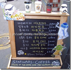 Star-Wars-Coffee-02
