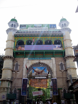 Ajmer mosque in India