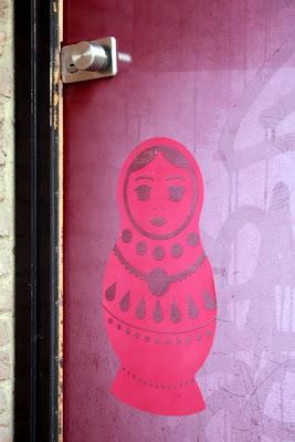 Lille Doorway