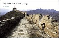 "Скачать ""Викиликс"" обои на рабочий стол (""заставка"") Китай КНР // WikiLeaks Wallpapers Download China"