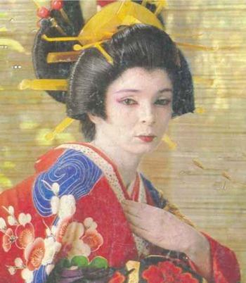 oyuki2