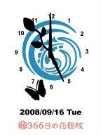 Reloj Flor 03
