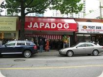 Japadog 004
