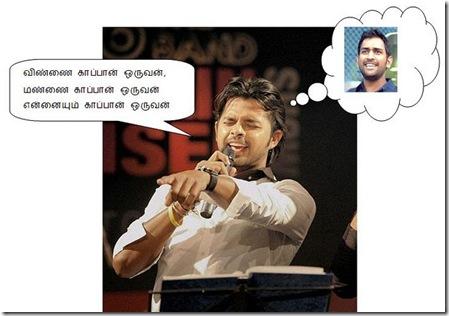 Cricket funny pics