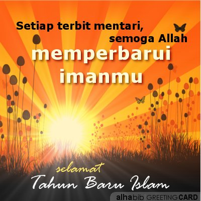 Kartu Ucapan Tahun Baru Islam oleh Alhabib - Semoga Allah Memperbarui Imanmu.