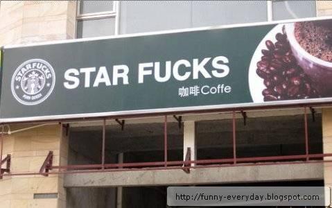 funny-everyday.blogspot.com0003