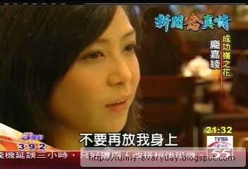 新成功嶺之花funny-everyday.blogspot.com0001