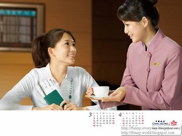 林志玲月曆 (2)