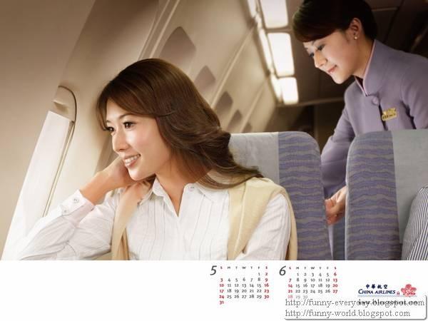 林志玲月曆 (3)