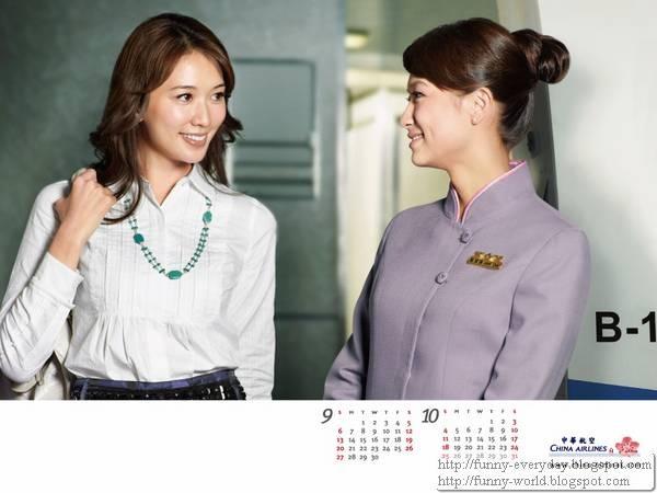 林志玲月曆 (1)