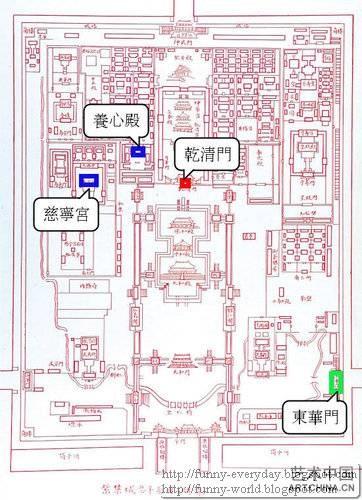 清朝皇帝的作息表 (5)