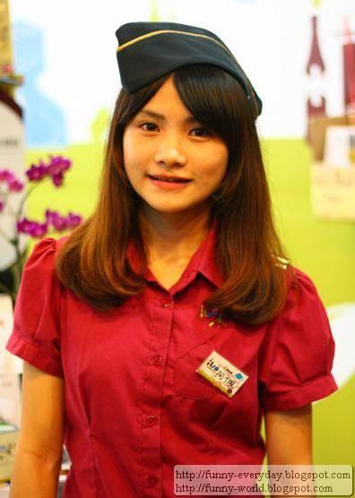 紅茶妹 楊丞琳