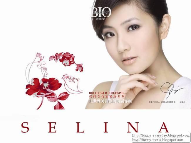 Selina 任家萱 (3)