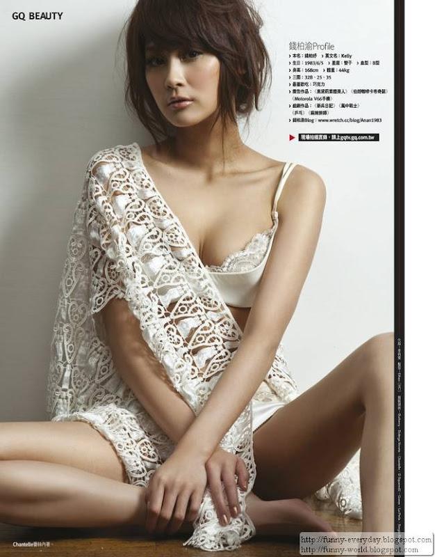 新兵日記 錢柏渝 柏妍安 (24)